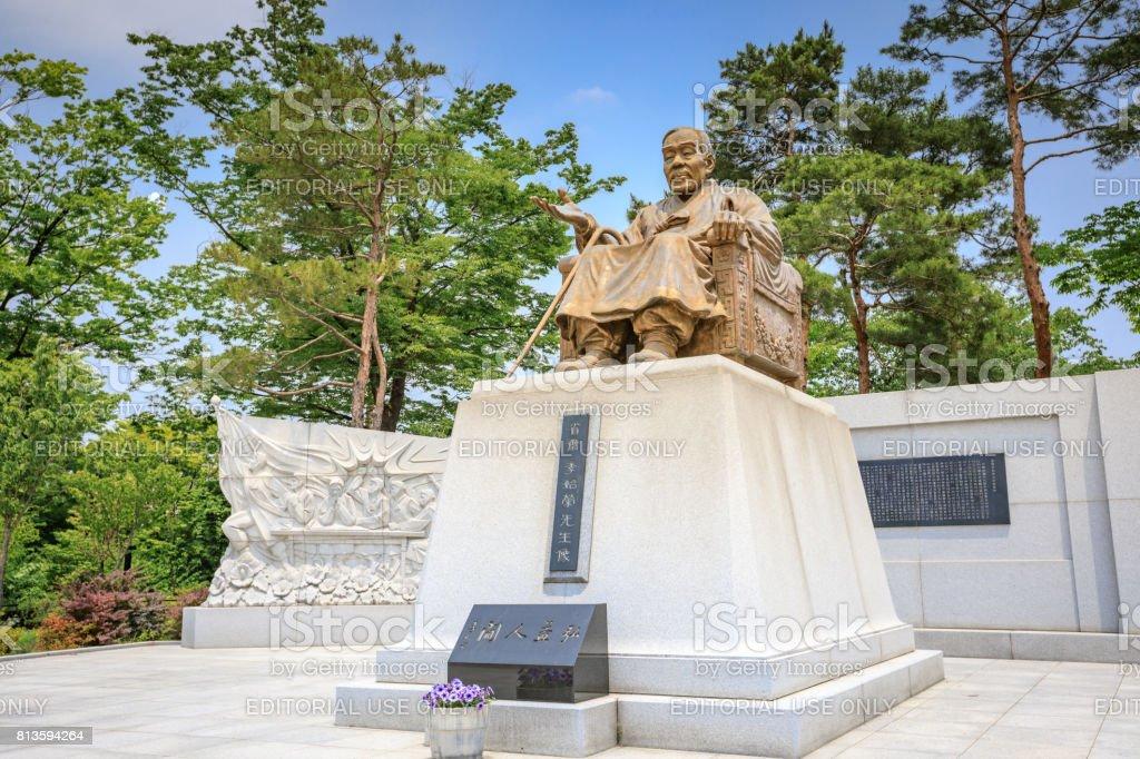 Seoul, South Korea - Statue of Lee Si-yeong, first vice president of Korea at Namsan Park on Jun 20, 2017 stock photo