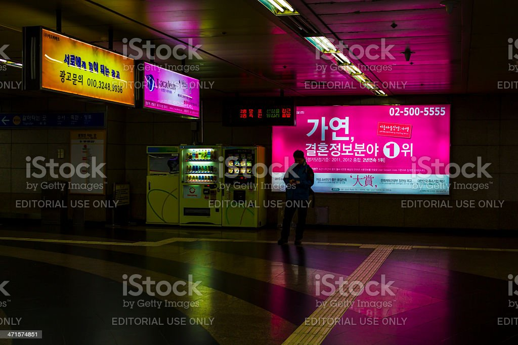 Seoul subway lights royalty-free stock photo