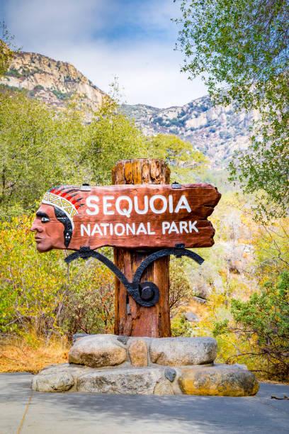 Sequoia National Park entrance sign, California, USA stock photo