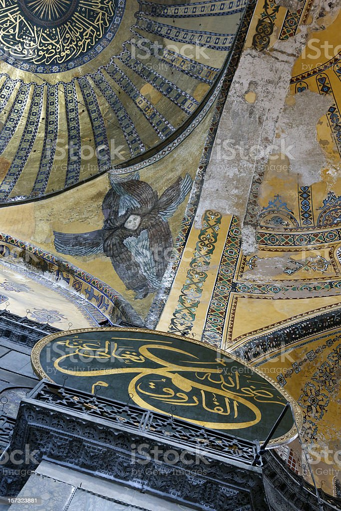 Seraphim and Arabic Scripts in Hagia Sophia royalty-free stock photo