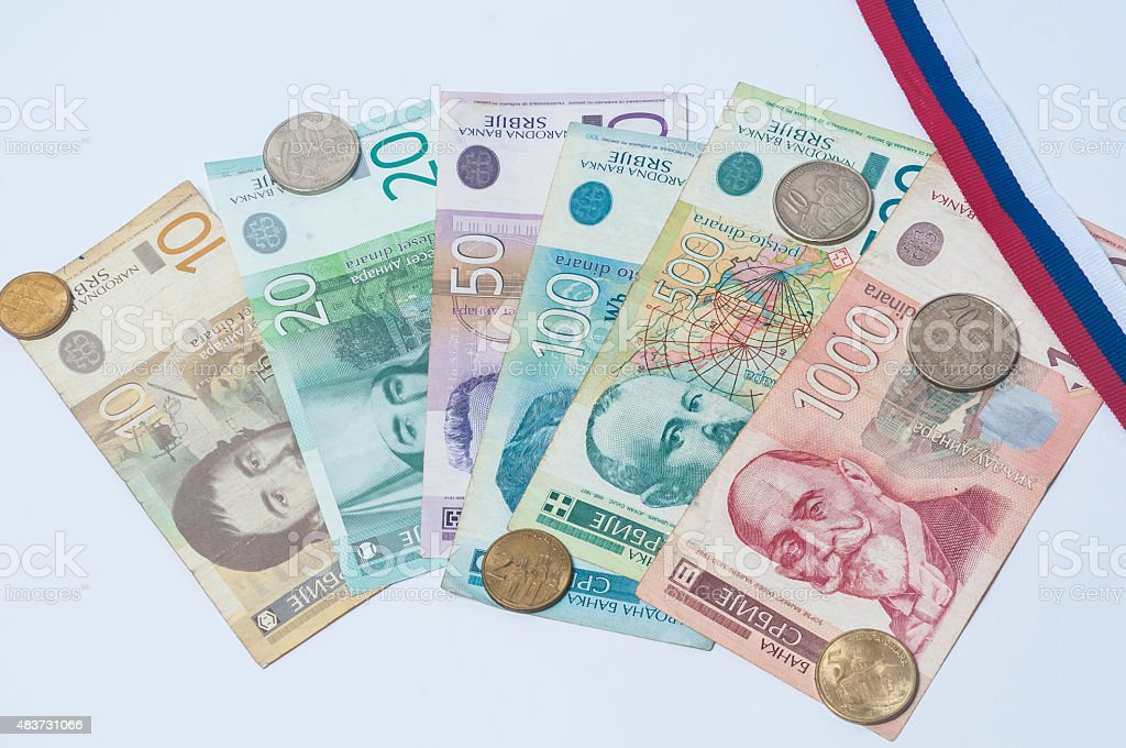 Serbian monetary 2 stock photo