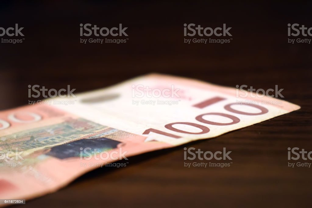 Serbian Money In Paper Banknote 1000 Dinars Value Stock Photo More
