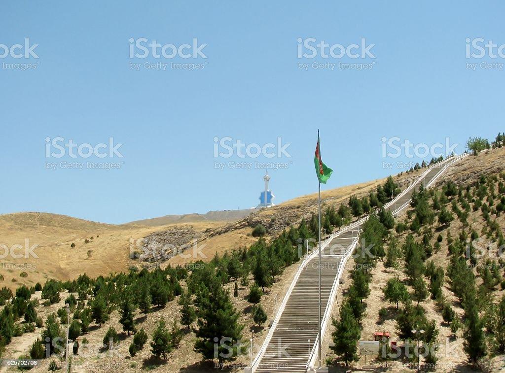 Serdar Health Path in Kopet Dag Mountains park. Ashgabat. Turkmenistan. stock photo
