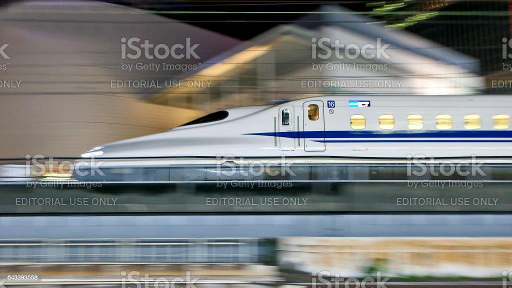 N700 series Shinkansen bullet train stock photo