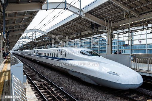 The N700 series is a Japanese Shinkansen high-speed train with tilting capability developed jointly by JR Central and JR-West for use on the Tokaido and San'yo Shinkansen lines since 2007 and also operated by JR Kyushu on the Kyushu Shinkansen line.