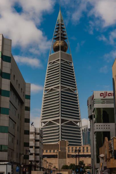Servcorp - Al Faisaliah Tower stock photo
