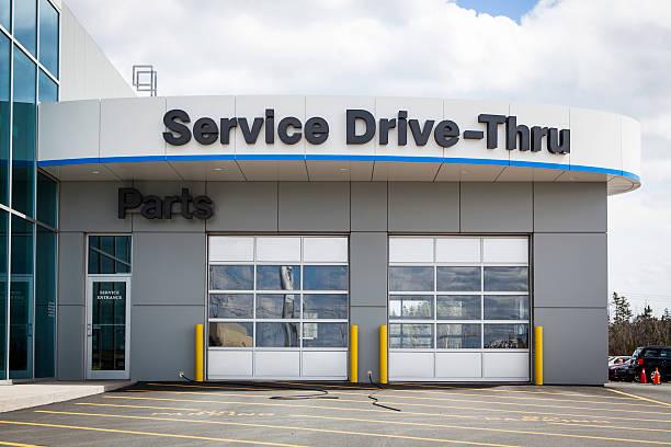 Service Drive-Thru stock photo
