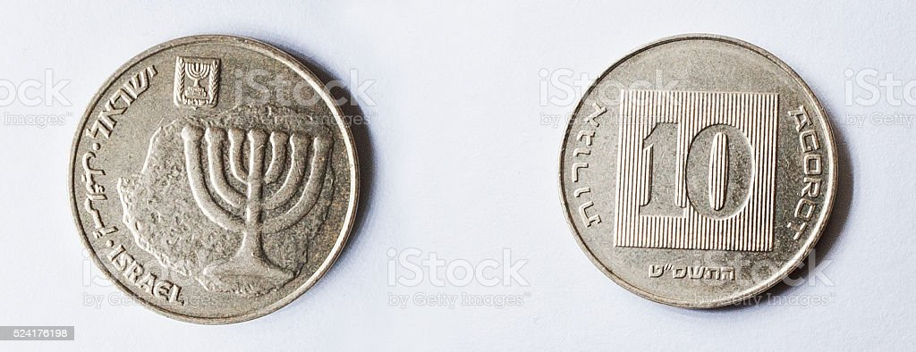 Set of 10 agorot aluminum-bronze coin of Israel stock photo