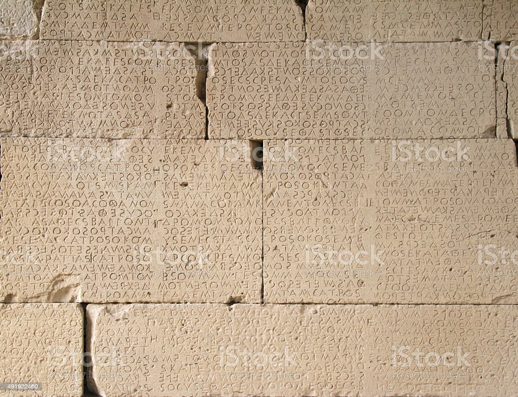 Set of laws in the stone stock photo