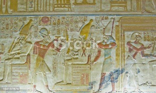 istock Seti with Osiris Bas Relief 154137874