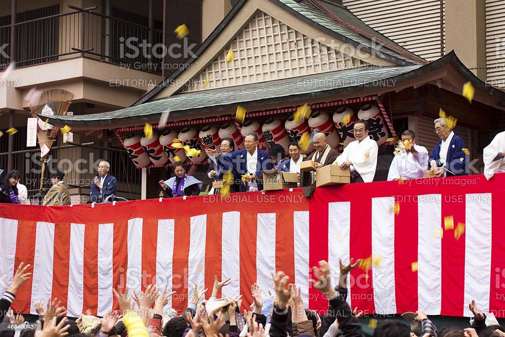 Setsubun at Kushida Shinto Shrine stock photo