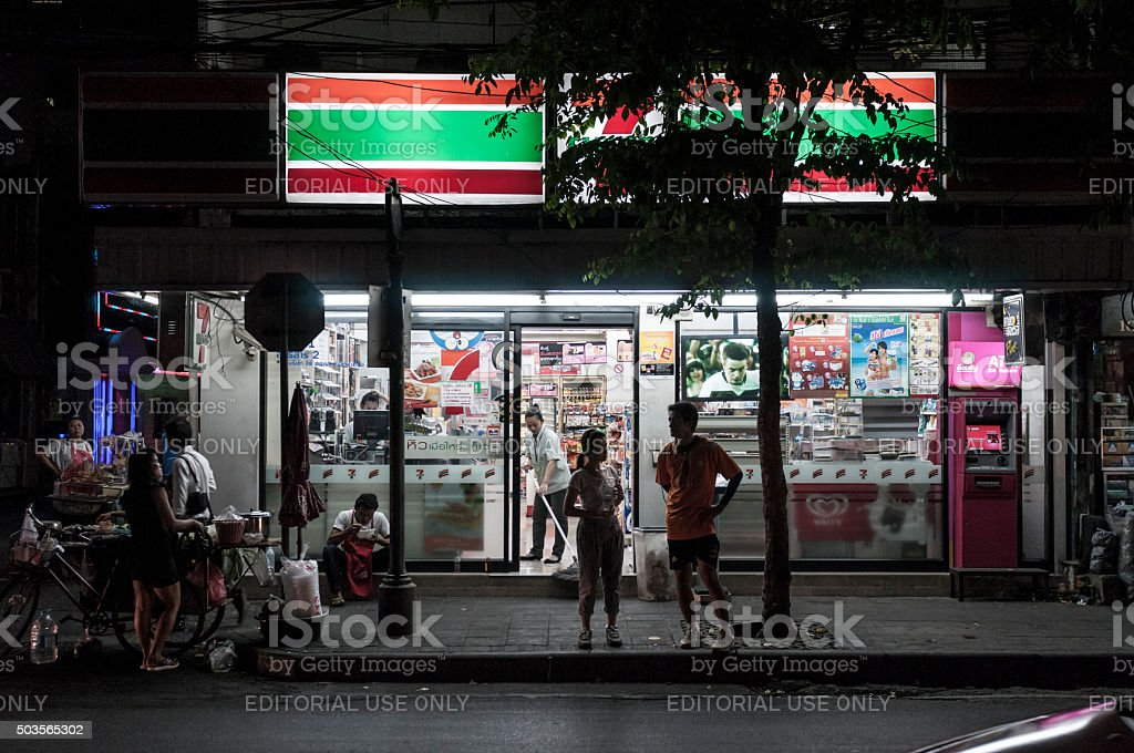 Seven Eleven Store At Night In Bangkok, Thailand stock photo