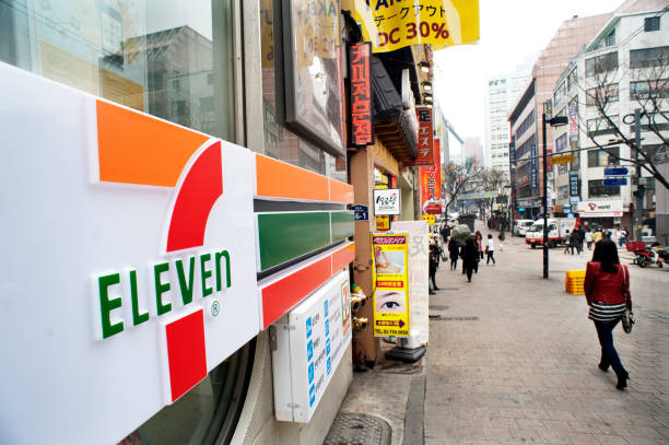Seven Eleven Store, Seoul, South Korea stock photo