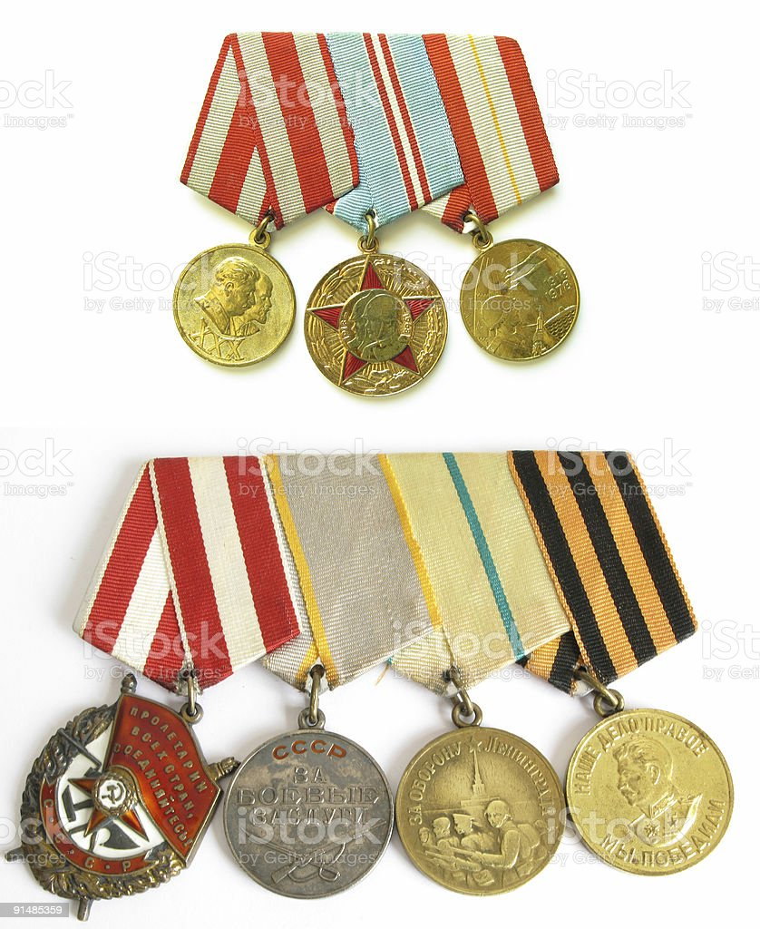seven medals of II world war royalty-free stock photo
