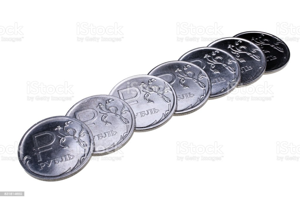 Several metal coins of value of one ruble. stock photo