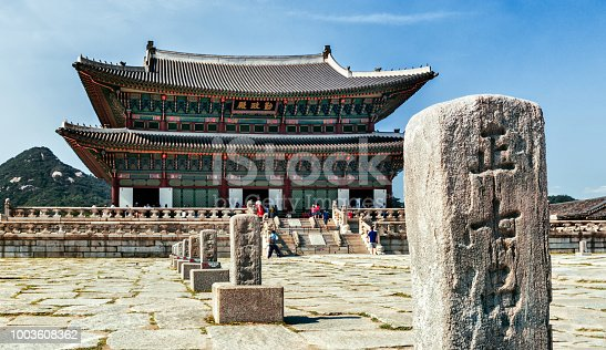 istock Several stone sculptures in park of palace complex Gyeongbokgung 1003608362