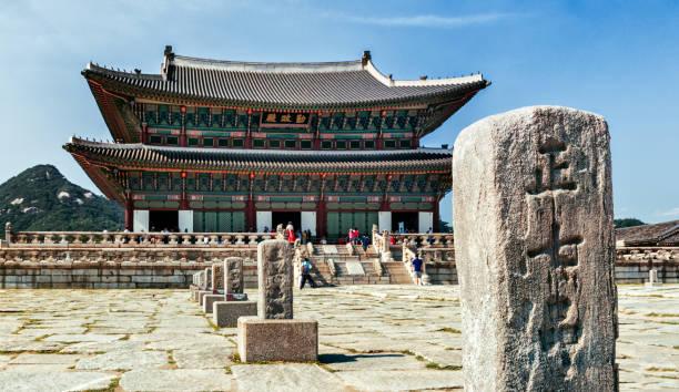 Einige Stein Skulpturen im Park des Palastes komplexe Gyeongbokgung – Foto