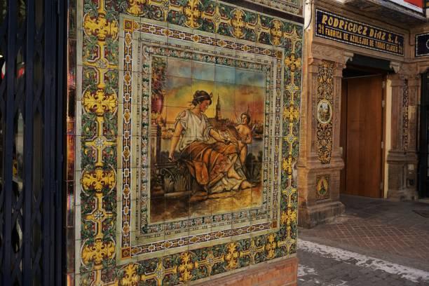 Seville - Ceramics stock photo