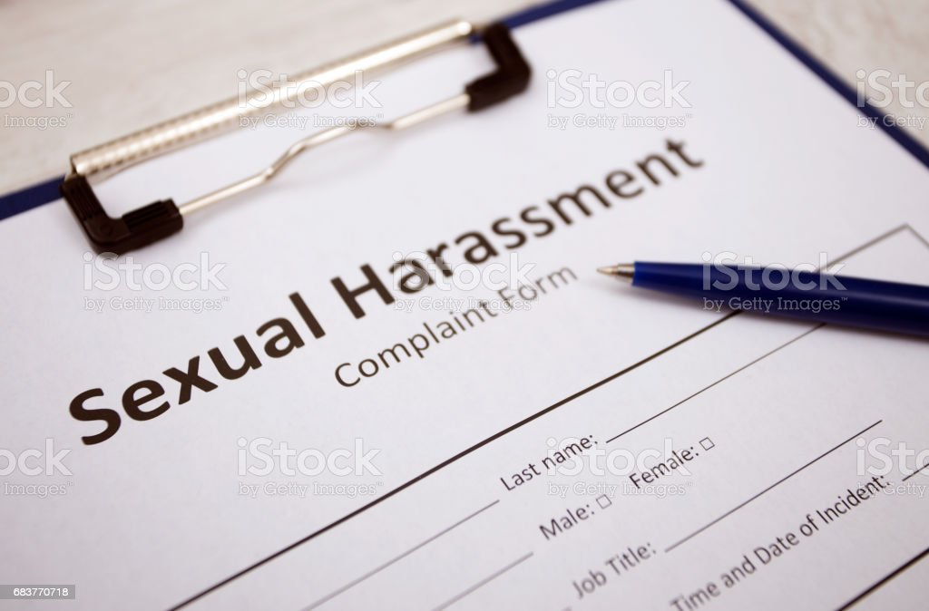 Sexual Harassment Complaint Form - foto stock