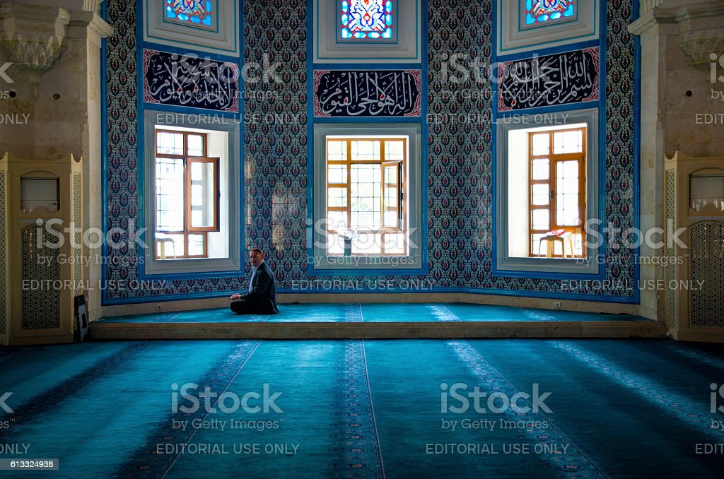 Seyit Nizam Mosque stock photo