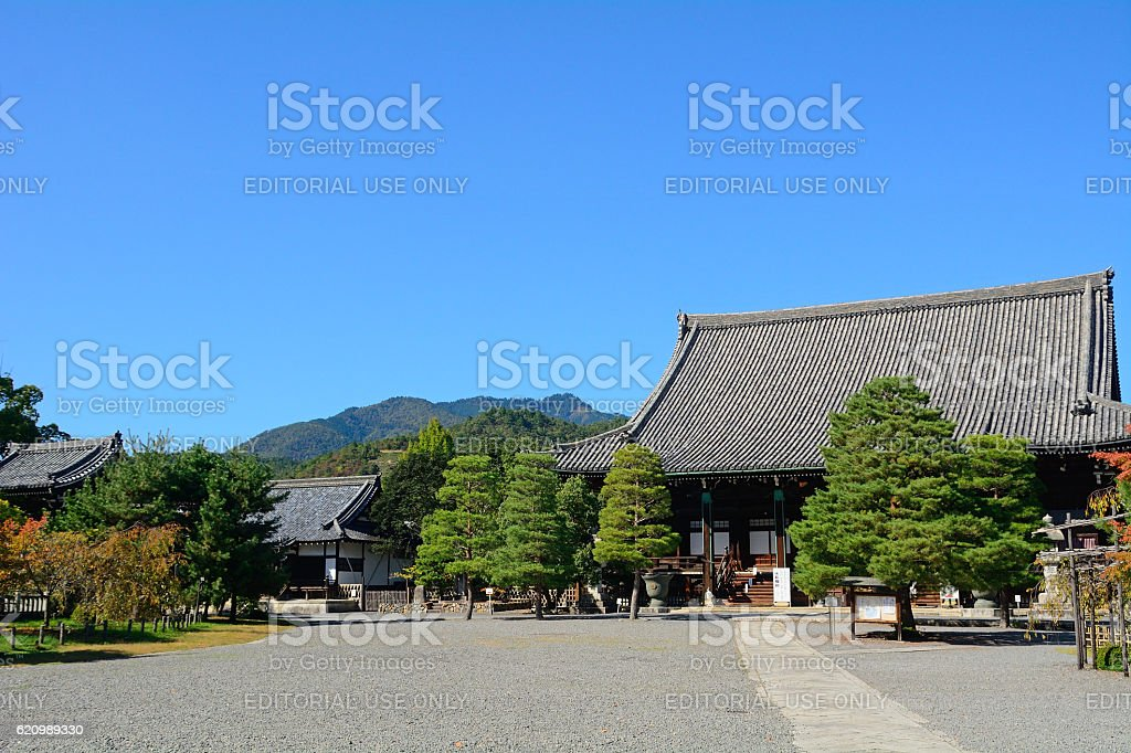 Seyryo Buddhist temple, Kyoto, Japan foto royalty-free