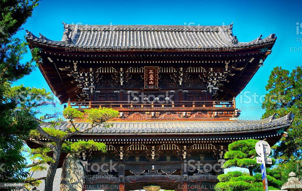 Seyryo Buddhist temple, Kyoto, Japan foto royalty-free