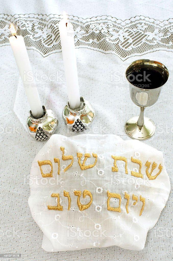 Shabbat - Jewish Holiday stock photo