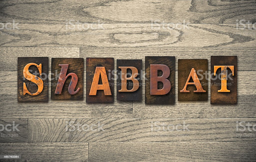 Shabbat Wooden Letterpress Concept stock photo