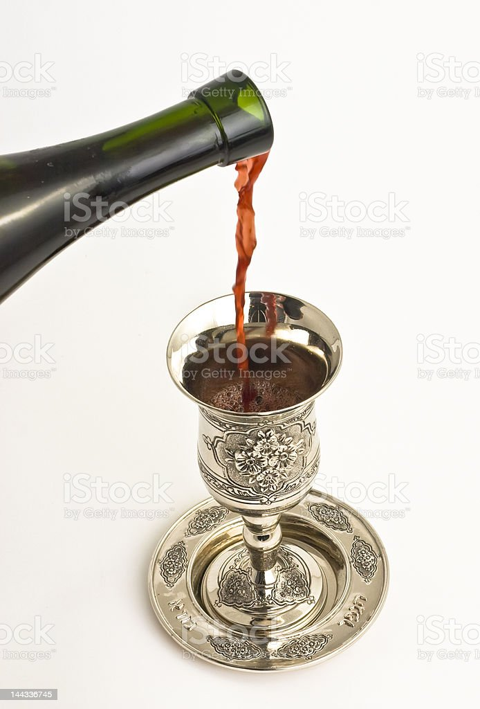 Shabbats wine in the cup stock photo