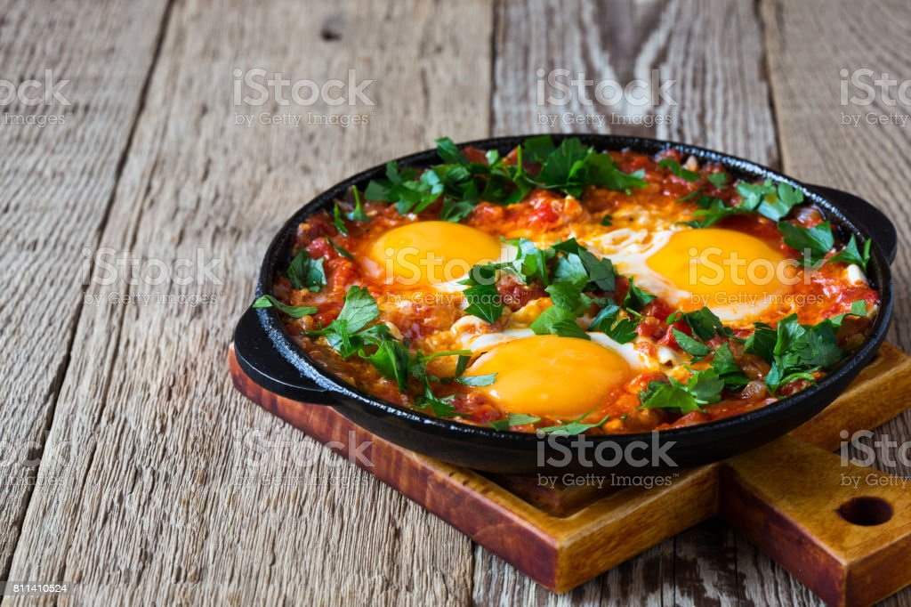 Shakshouka, comfort food stock photo