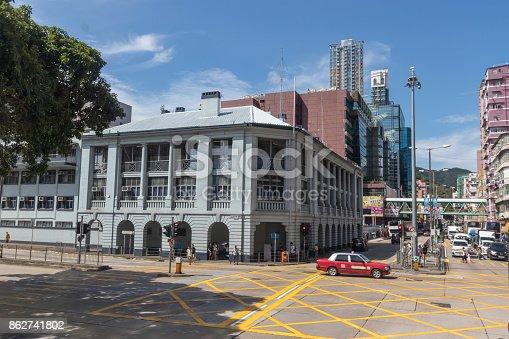 Sham Shui Po old Police station in Hong Kong city