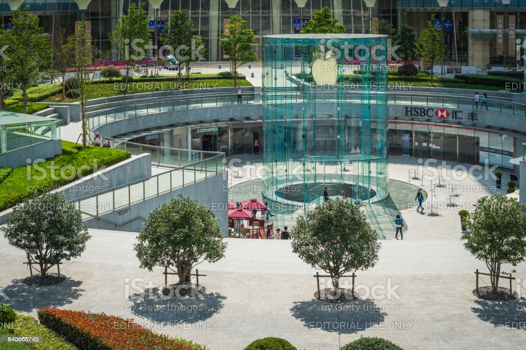 Shanghai Apple Store and international brands in Pudong district China stock photo