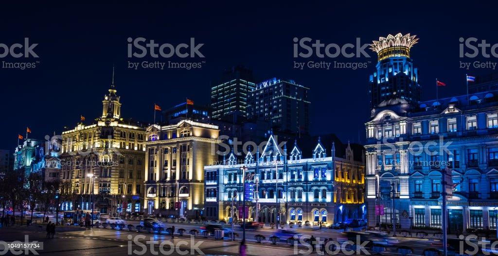 Shanghai Bund - China - At night stock photo
