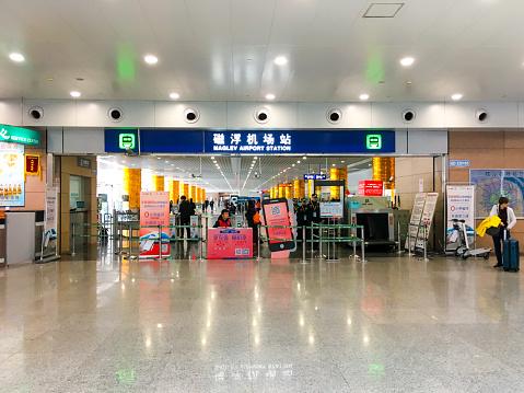 Shanghai China Maglev train station terminal