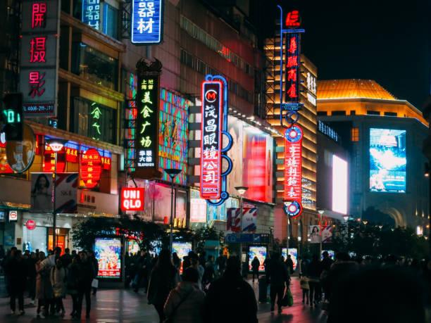 Shanghai China Nanjing Road Einkaufsstraße – Foto