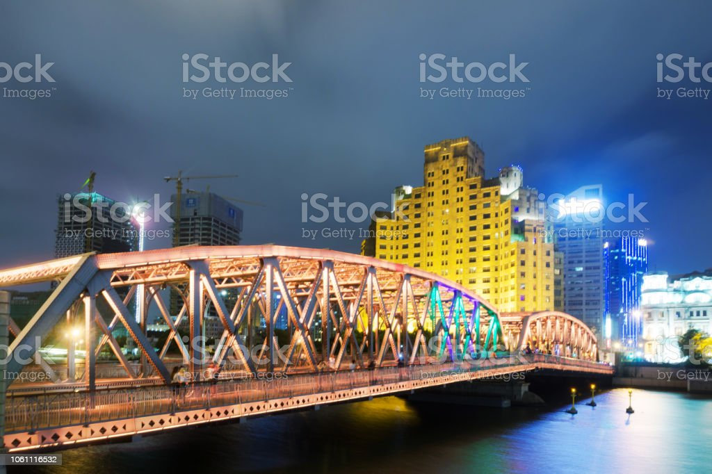 Shanghai city night scene stock photo