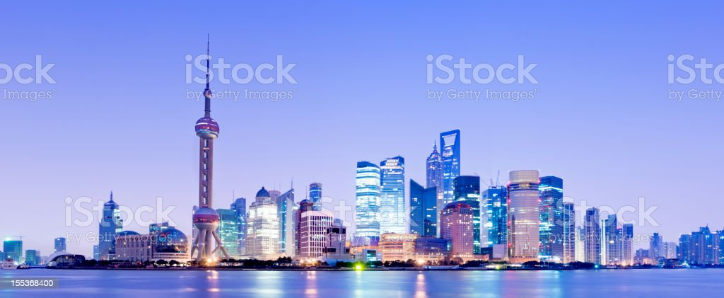Shanghai City Skyline at Night China stock photo