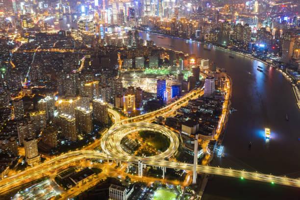 Skyline der Stadt Shanghai – Foto