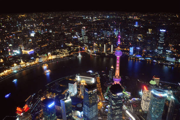 Shanghai cityscape by night, China stock photo