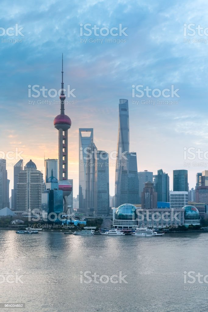 shanghai cityscape closeup in morning - Royalty-free Architecture Stock Photo