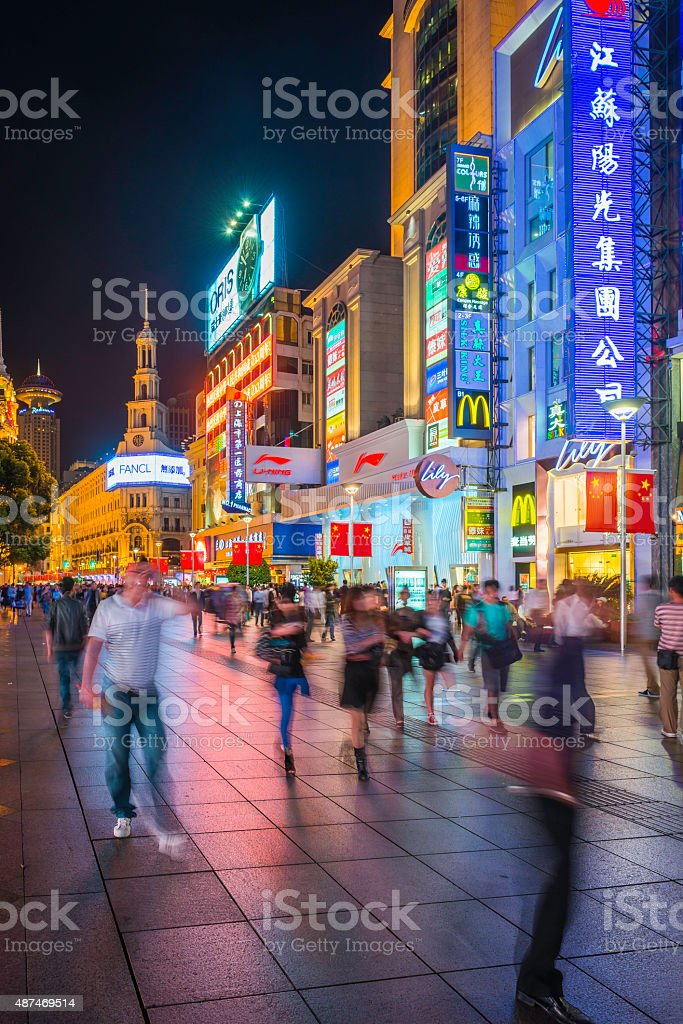 Shanghai crowds of shoppers on neon night Nanjing Road China stock photo