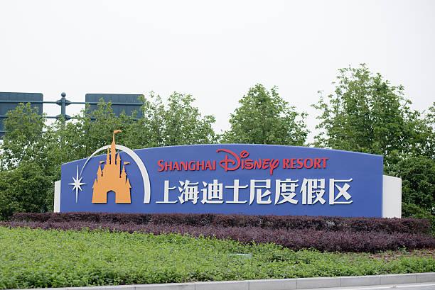 Shanghai disney resort sign picture id538476784?b=1&k=6&m=538476784&s=612x612&w=0&h=jec uxokcmy4 xkysvnlol9 uqbhp8 nzj5g5fzpago=