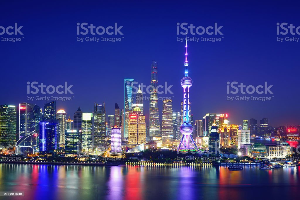 Shanghai Financial District stock photo
