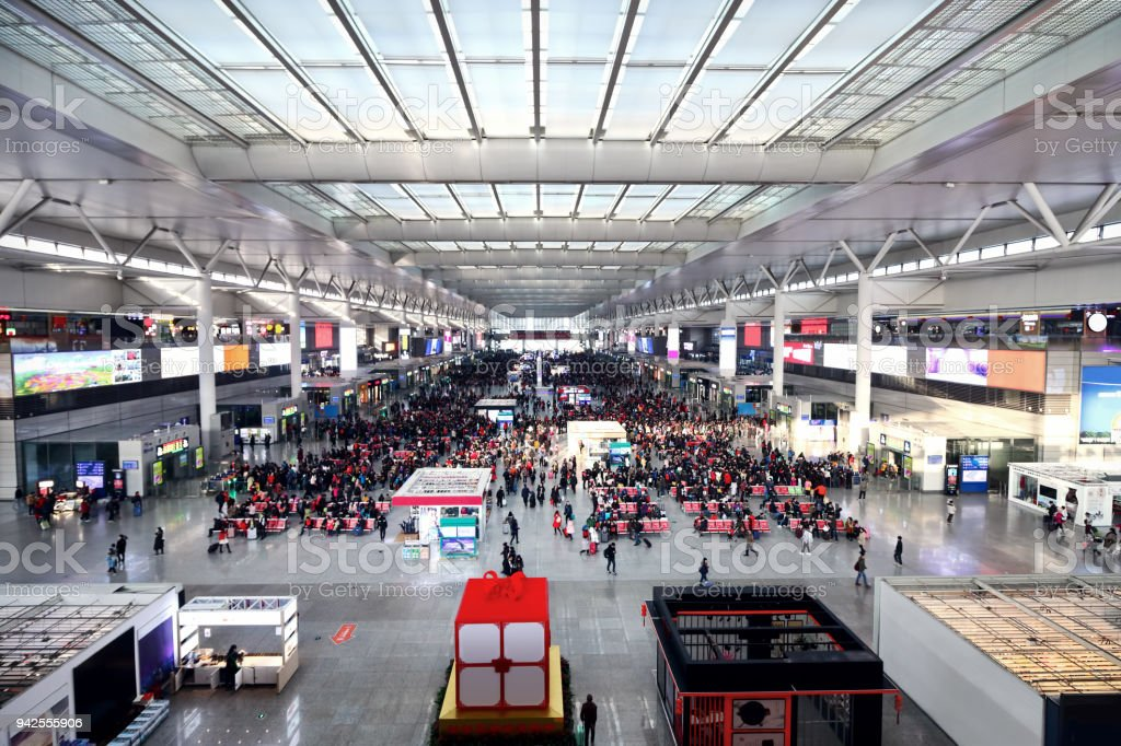 Shanghai Hongqiao high-speed train station stock photo