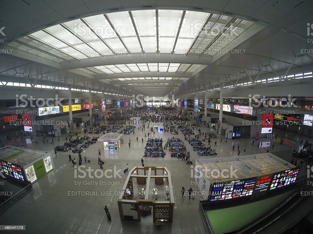 Shanghai Hongqiao Railway Station stock photo