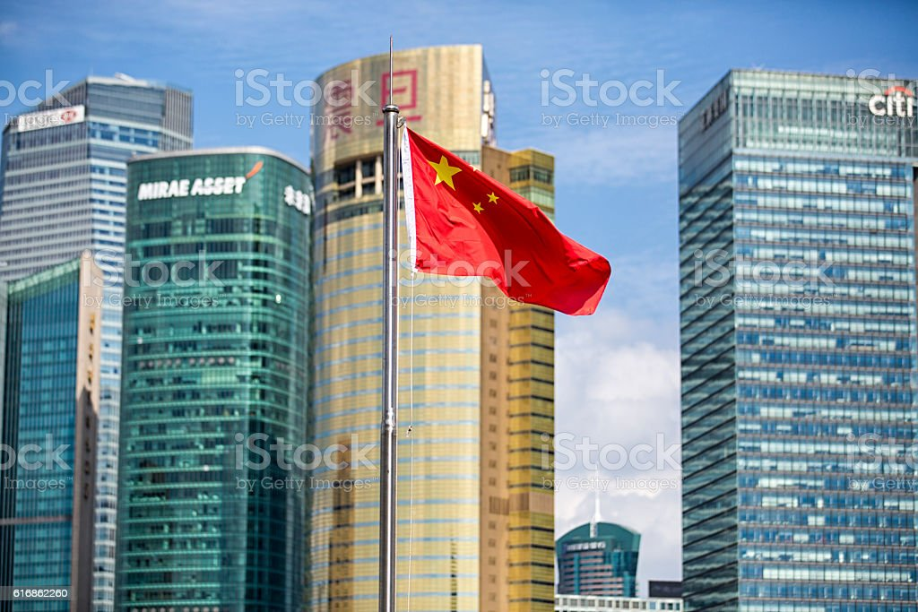 Shanghai Lujiazui civic landscape of China national flags stock photo