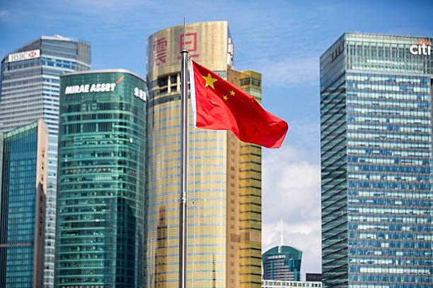 上海陸家嘴市民風景の中国国家フラグ - 共産主義 ストックフォトと画像
