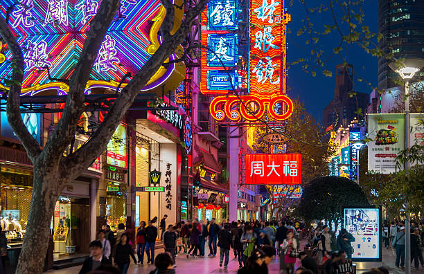 Resultado de imagem para rua Nanjing shanghai
