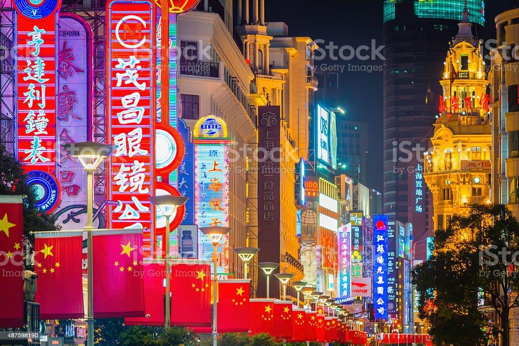 Shanghai néons et Drapeau communiste foule rue de Nankin, Chine - Photo de 2015 libre de droits