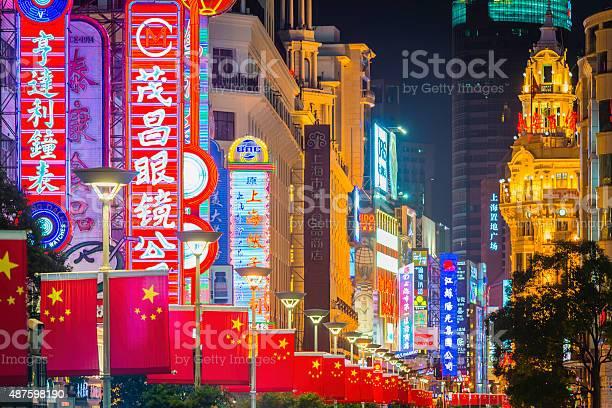 Photo libre de droit de Shanghai Néons Et Drapeau Communiste Foule Rue De Nankin Chine banque d'images et plus d'images libres de droit de 2015
